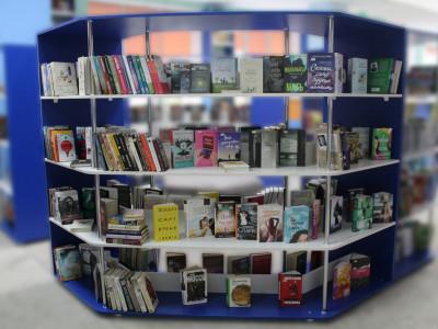 Центральная городская библиотека им. Л.С. Мерзликина г. Новоалтайск